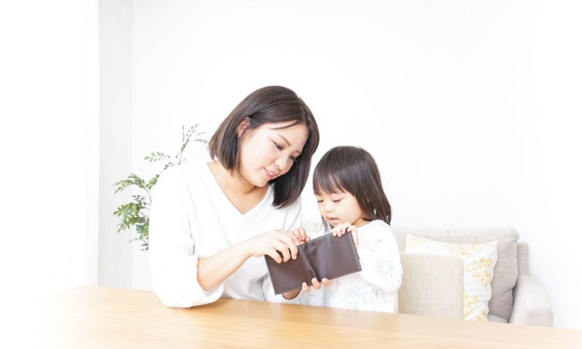 Bunda, Ini Cara Beri Uang Jajan Yang Adil Untuk Anak Anda